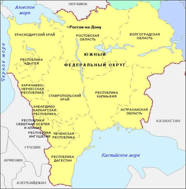 федерального округов РФ в